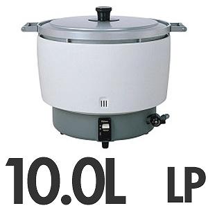 パロマ 業務用大型ガス炊飯器 固定取手付 3.6~10.0L(20~55合) LPガス用 PR-10DSS ホワイト