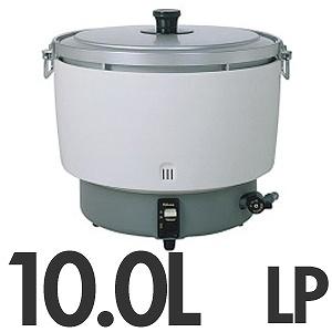 パロマ 業務用大型ガス炊飯器 折れ取手付 3.6~10.0L(20~55合) LPガス用 PR-101DSS ホワイト