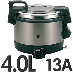 【代引不可】パロマ 業務用ガス炊飯器 電子ジャータイプ 1.2~4.0L(6.7~22合) 13A 都市ガス用 PR4200S ステンレス