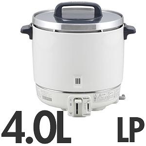 【代引不可】パロマ 業務用大型ガス炊飯器 1.2~4.0L(6.7~22.2合) LPガス用 PR-403S ホワイト