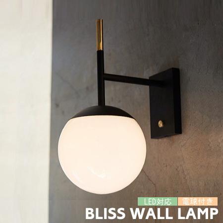 LED球付き ガラスグローブを使用し大人な雰囲気を演出するブリスウォールランプ 全商品オープニング価格 ブラケットランプ BRISS ブリス ウォールランプ ブラケットライト 照明 毎日続々入荷 レトロ リビング 埋め込み配線可能 ARTWORKSTUDIO モダン ホテル 廊下 アートワークスタジオ AW-0483 コンセント 高級感
