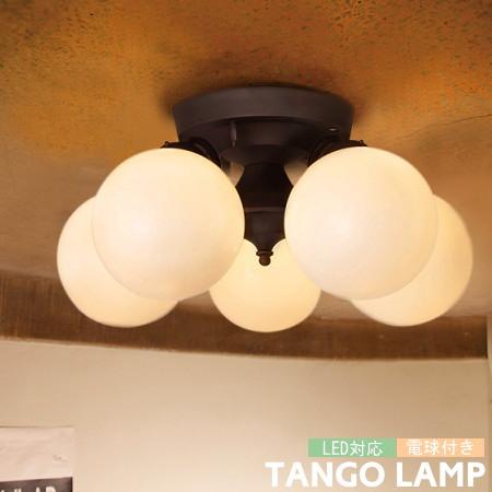 TANGO タンゴ 5灯 シーリングライト LED球付き リモコン付き 天井 照明 レトロ リビング ダイニング カフェ LED球付き AW-0396 ARTWORKSTUDIO アートワークスタジオ