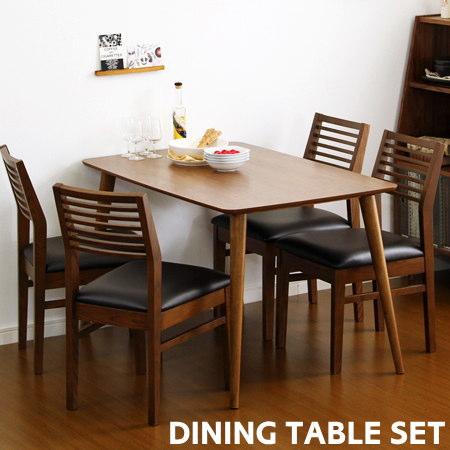シンプルなヴィンテージテイストのダイニングテーブルセット ダイニングテーブルセット 日本全国 送料無料 5点セット 4人掛け 120cm 食卓 長方形 テーブル チェア おしゃれ レトロ モダン ウッド 迅速な対応で商品をお届け致します カフェ ビンテージ 天然木 北欧