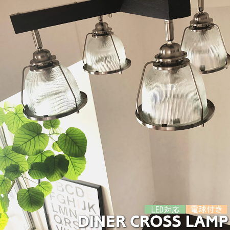 Dining Living Ceiling Lighting