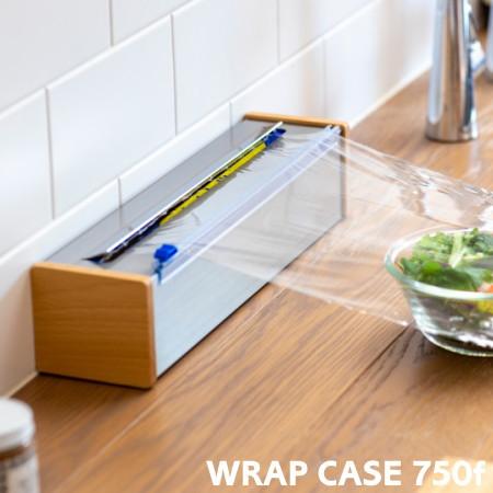 ステンレス製の高級感のあるデザインがポイント ラップケース 750f フードラップ収納 ステンレス キッチン収納 ラップホルダー KIRKLAND コストコ カークランドシグネチャー ストレッチタイト フードラップ 231m対応イデアコ ideaco
