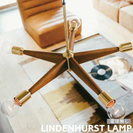 ペンダントライト LINDENHURST リンデンハースト 電球別売り 照明 5灯 ダイニング リビング 北欧 レトロ ミッドセンチュリー おしゃれ 6畳 8畳 カフェ LT-3409 INTERFORM インターフォルム