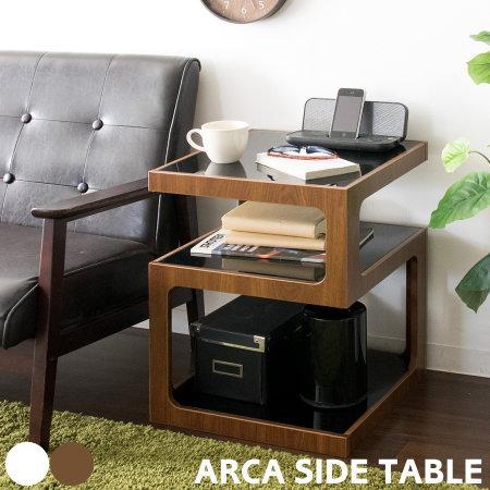 発売モデル ウッドフレームにガラスを合わせたデザインのサイドテーブル サイドテーブル 3段タイプ ナイトテーブル ローテーブル 北欧 おしゃれ リビング ソファテーブル ガラス天板 アンティーク風 人気ブランド ブラウン アルカ 正方形 ARCA レトロ ホワイト