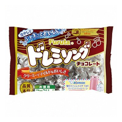 評価 お菓子 チョコレート ファミリーサイズ 70%OFFアウトレット ドレミソングチョコ フルタ製菓 192g×8入