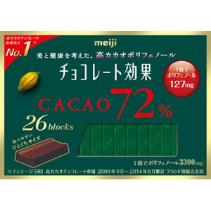 お菓子 チョコレート 超人気 明治 26枚×6入 メーカー直送 チョコレート効果カカオ72%