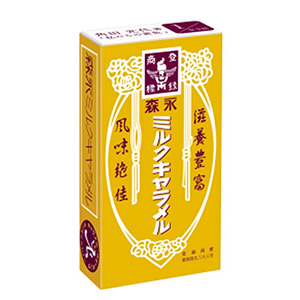 早割クーポン 森永製菓 ミルクキャラメル 激安通販専門店 12粒×10入