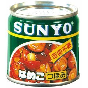 『1年保証』 缶詰 贈答 瓶詰 農産缶詰 サンヨー堂 SS2号 なめこ 85g×6入
