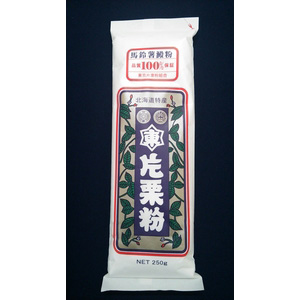 乾物 穀類 粉類 正規逆輸入品 お得クーポン発行中 250g×10入 片栗粉 マルエー食品