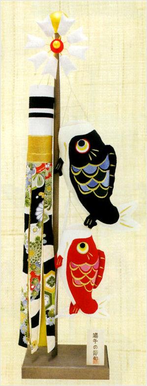"""作為""""枱燈絢裝飾鯉魚旗大小""""端午節裝飾、五月玩偶、鯉魚旗手製richirimen改製的垃圾的和睦雜貨ryukodo"""
