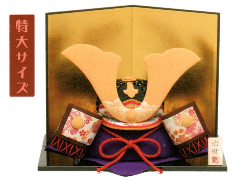 5%OFF クーポン 子供(こども)の日 ちりめん極上 大将兜 端午の節句飾り・五月人形 手作りちりめん細工 和雑貨  リュウコドウ 送料無料 出店10周年記念