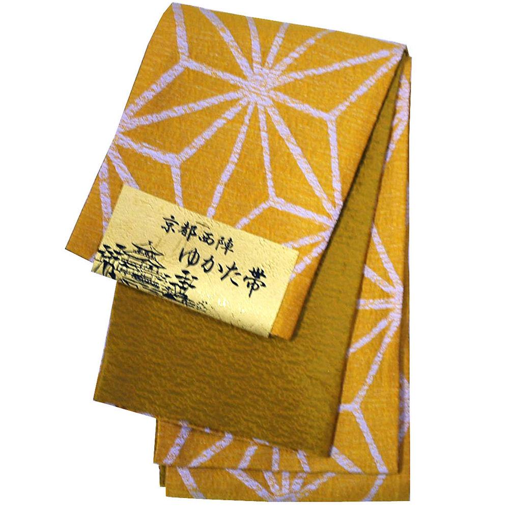 5%OFF クーポン 送料無料 西陣 京都 日本製 麻の葉 小袋帯 浴衣帯 小袋帯 黄色 半幅帯  出店10周年記念
