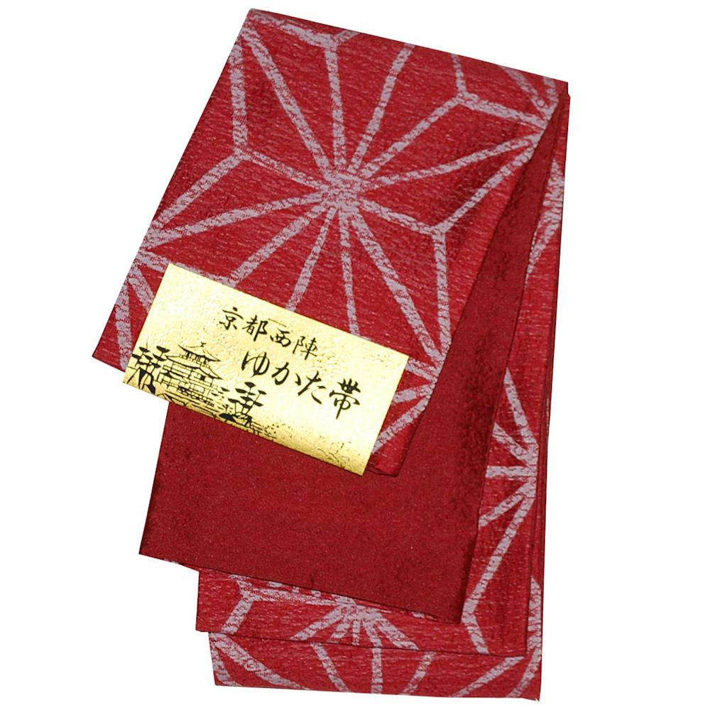 5%OFF クーポン 送料無料 西陣 京都 日本製 麻の葉 小袋帯 浴衣帯 小袋帯 赤 半幅帯  出店10周年記念