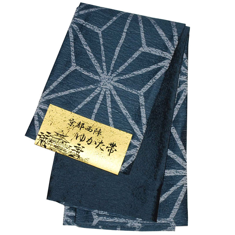 5%OFF クーポン 送料無料 西陣 京都 日本製 麻の葉 小袋帯 浴衣帯 小袋帯 モスグリーン 半幅帯  出店10周年記念