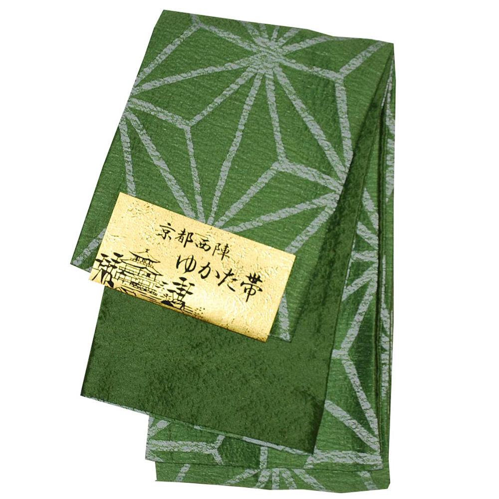 西陣 京都 日本製 麻の葉 小袋帯 浴衣帯 小袋帯 黄緑 半幅帯  【送料無料】