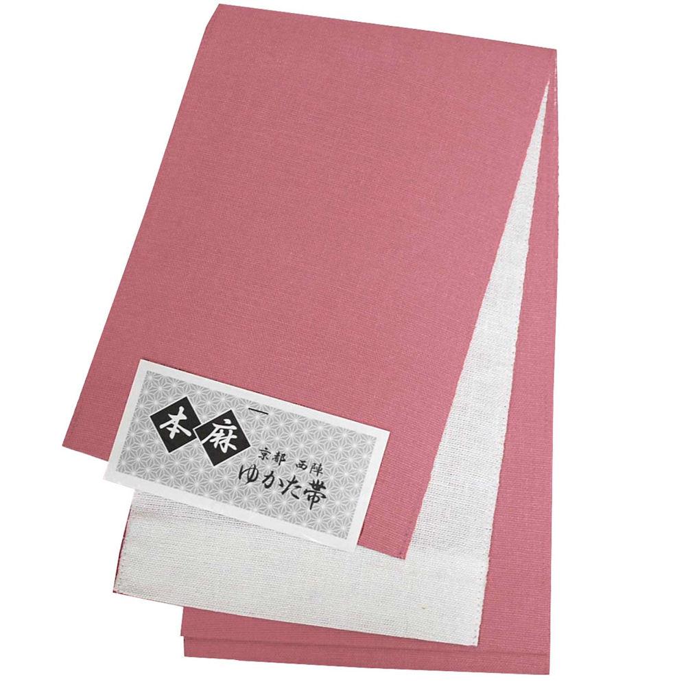 5%OFF クーポン 送料無料 西陣 京都 日本製 本麻 無地 小袋帯 浴衣帯 小袋帯 ピンク 半幅帯  出店10周年記念