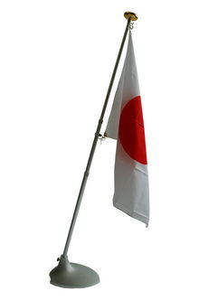 送料無料 クーポン 【インドアスタンド】 旗立て台 ポール スタンド 旗 フラッグ 国旗 社旗 応援
