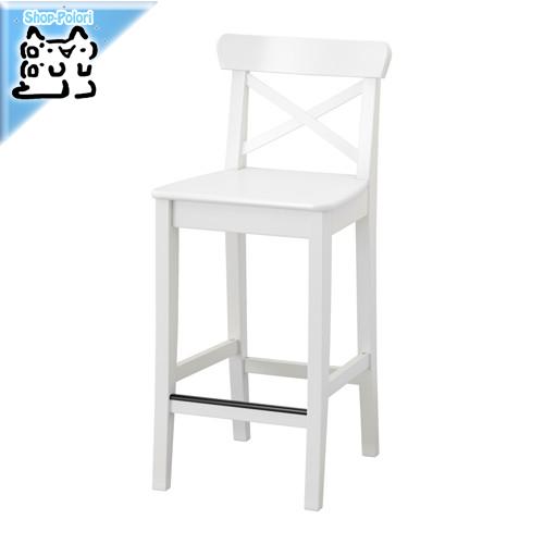 【IKEA Original】INGOLF バースツール 背もたれ付き イス ホワイト 63 cm