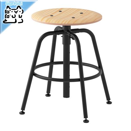 【IKEA Original】ikea スツール KULLABERG イス 回転チェア パイン材 ブラック 47-69cm