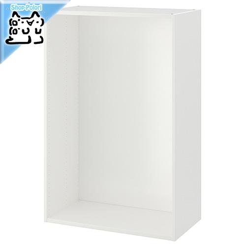 【IKEA Original】PLATSA-プラッツァ- ワードローブ フレーム ホワイト 80x40x120 cm