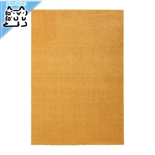 【IKEA Original】LANGSTED ラグ パイル短 イエロー 133x195 cm