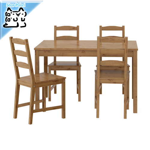 【IKEA Original】JOKKMOKK テーブル&チェア4脚 アンティークステイン 4人用 セット