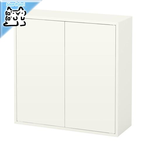 【IKEA Original】EKET キャビネット 収納 扉2/棚板2付き ホワイト 70x25x70 cm