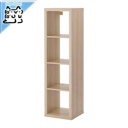 -送料無料-【IKEA Original】ikea キャビネット KALLAX シェルフユニット ホワイトステインオーク調 42x147 cm