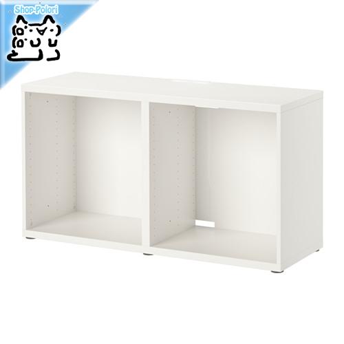 -送料無料-【IKEA Original】BESTA シェルフ/テレビ台 フレーム ホワイト 120x40x64 cm