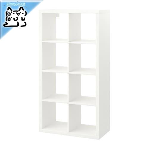 【IKEA Original】KALLAX シェルフユニット ホワイト 77x147 cm