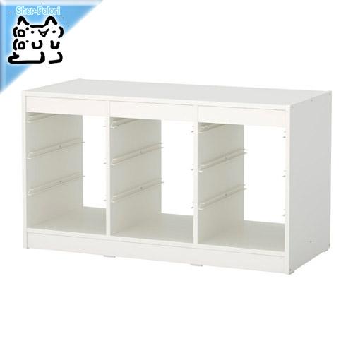-送料無料-【IKEA Original】TROFAST-トロファスト- 組み合わせ収納フレーム ホワイト 99x56x44 cm