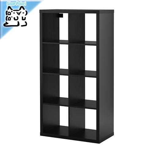 -送料無料-【IKEA Original】KALLAX シェルフユニット ブラックブラウン 77x147 cm