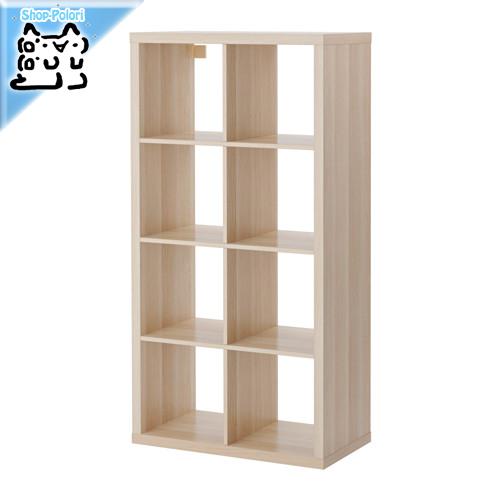 -送料無料-【IKEA Original】KALLAX シェルフユニット ホワイトステインオーク調 77x147 cm