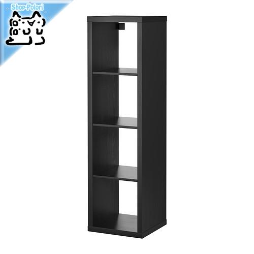 【IKEA Original】KALLAX シェルフユニット ブラックブラウン 42x147 cm