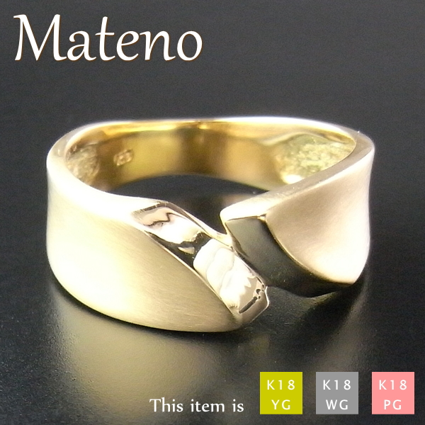 リング 指輪 レディース 18金 k18 ゴールド [Mateno]