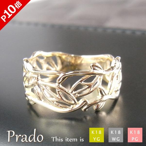 【10日限定 ポイント10倍】 リング 指輪 レディース 18金 k18 ゴールド [Prado]
