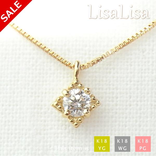 【5日限定 ポイント5倍】 ネックレス レディース シンプル ダイヤモンド 18金 k18 ゴールド [LisaLisa]