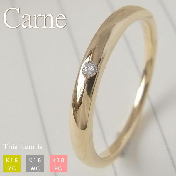 ピンキーリング 18k 18金 ダイヤモンド リング 指輪 [Carne] 華奢 シンプル ダイヤ k18 ゴールド 小指 レディース ピンキー 女性用 プレゼント マイナス 小さい サイズ 細 ring  -2号 -1号 0号 1号 2号 3号 4号 5号 6号 7号