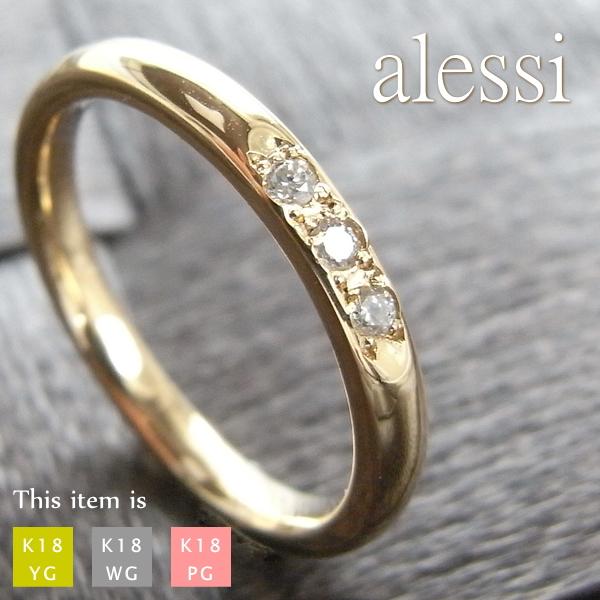 ピンキーリング 18k 18金 ダイヤモンド リング 指輪 [alessi] 華奢 シンプル ダイヤ k18 ゴールド 小指 レディース ピンキー 女性用 プレゼント マイナス 小さい サイズ 細 ring  -2号 -1号 0号 1号 2号 3号 4号 5号 6号 7号