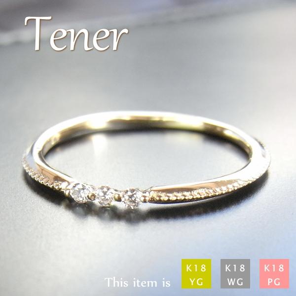 18金 ゴールド ダイヤモンド リング [Tener] 5号 6号 7号 8号 9号 10号 11号 12号 13号 14号 K18 ダイヤ アクセサリー 華奢 シンプル 女性用 レディース プレゼント 重ね付け k18 18k リング ring 指輪 薬指 人差し指 中指 誕生日