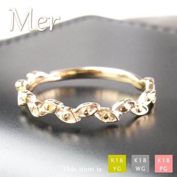 18金 ゴールド リング [Mer] 5号 6号 7号 8号 9号 10号 11号 12号 13号 14号 K18 アクセサリー 華奢 シンプル 女性用 レディース 誕生日 プレゼント k18 18k 細 リング 地金 ring 指輪 薬指 人差し指 中指