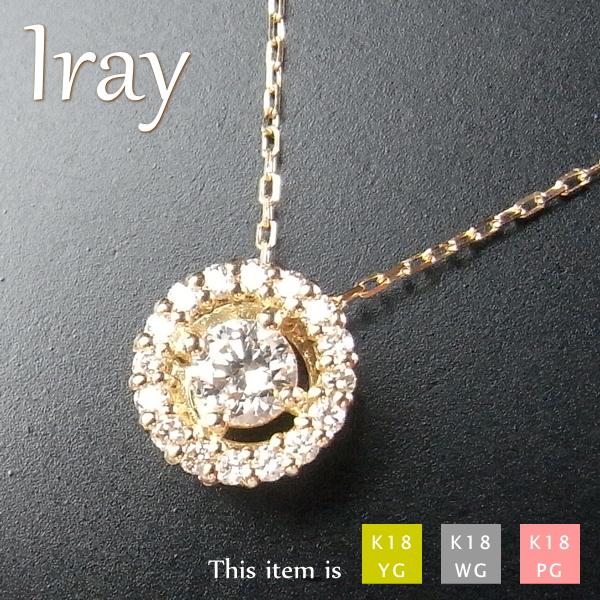 ネックレス レディース ダイヤモンド 18金 k18 ゴールド [Iray]