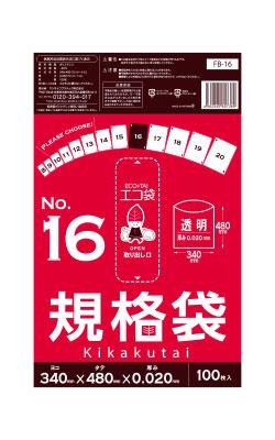 【まとめて10ケース】1冊あたり246円 100枚x30冊x10箱 規格袋 16号 FB-16-10 0.020mm厚 透明/ポリ袋 保存袋 袋 サンキョウプラテック 送料無料 まとめ買い あす楽