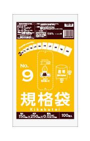 【まとめて3ケース】1冊あたり78円 100枚x100冊x3箱 規格袋 9号 FBB-09-3 0.025mm厚 透明/ポリ袋 規格袋 保存袋 袋 送料無料 あす楽 まとめ買い サンキョウプラテック