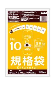 【まとめて3ケース】1冊あたり99円 100枚x80冊x3箱 規格袋 10号 FBB-10-3 0.025mm厚 透明/ポリ袋 規格袋 保存袋 袋 サンキョプラテック 送料無料 まとめ買い あす楽