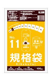 【まとめて3ケース】1冊あたり121円 100枚x60冊x3箱 規格袋 11号 FBB-11-3 0.025mm厚 透明/ポリ袋 規格袋 保存袋 袋 サンキョウプラテック 送料無料 まとめ買い あす楽