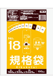 【まとめて3ケース】1冊あたり372円 100枚x20冊x3箱 規格袋 18号 FBB-18-3 0.025mm厚 透明/ポリ袋 袋 保存袋 送料無料 サンキョウプラテック まとめ買い あす楽